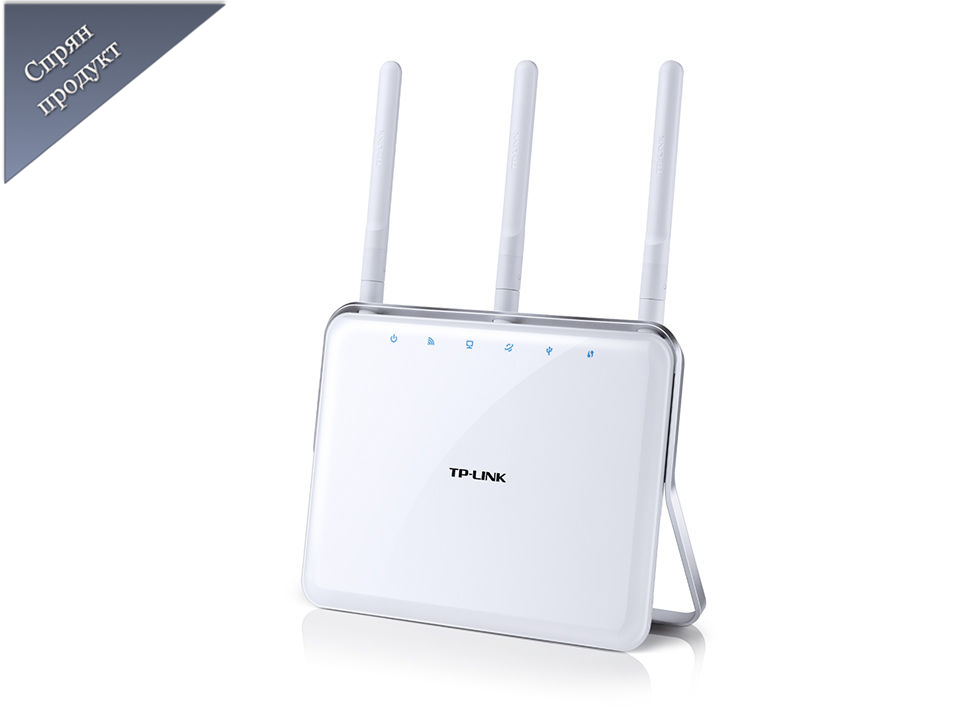 AC1750 Wireless Dual Band Gigabit Router Archer C8 EOL